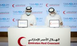 """الهلال الأحمر الإماراتي و""""طموح"""" يطلقان مبادرة لتوفير لقاحات كورونا للعديد من الدول"""