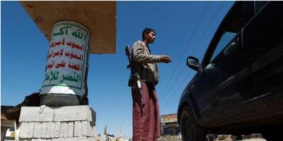 قتلى وجرحى باشتباكات حوثية على نقاط الجباية شرقي صنعاء