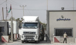 إسرائيل تتراجع عن فتح معبر كرم أبو سالم المشترك مع غزة