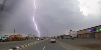 أمطار رعدية.. حالة طقس اليوم الإثنين بالسعودية