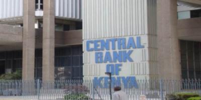كينيا تقرر الإبقاء على سعر الإقراض الرئيسي عند 7%
