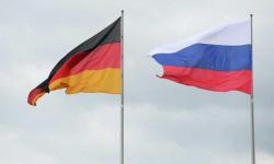 ألمانيا تُبلغ 3 مؤسسات روسية بعدم رغبتها في التواجد بأرضها