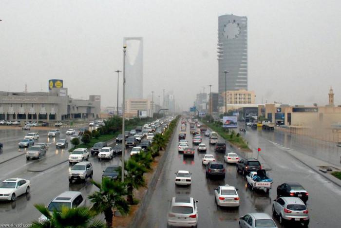 حالة طقس اليوم الخميس في المملكة السعودية