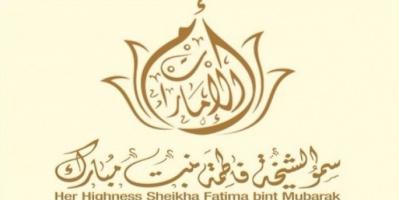 """""""أم الإمارات"""" تهنئ الملكة رانيا بذكرى استقلال الأردن الـ75"""