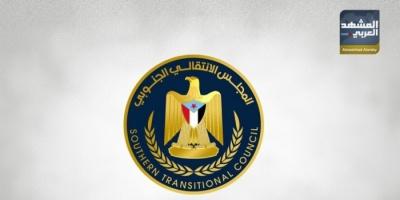 تكليف اللواء شلال شائع بقيادة وحدات مكافحة الإرهاب