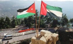 الأردن يدعم طلب الإمارات لاستضافة مؤتمر الأطراف بشأن تغير المناخ
