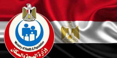 """""""الفطر الأسود في مصر"""" ضمن قائمة أكثر 10 عبارات بحثا على جوجل"""