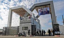 مصر تواصل فتح معبر رفح لإدخال المساعدات واستقبال المصابين