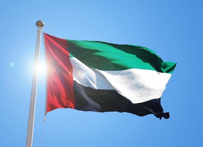 الإمارات تعلن مشاركتها باليوم العالمي لمكافحة التدخين