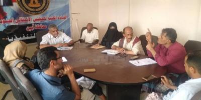 """تحشيد الشرعية الإخوانية يتصدر اجتماع """"انتقالي أبين"""""""