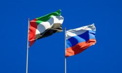روسيا تشيد بدور الإمارات في مواجهة التطرف والإرهاب