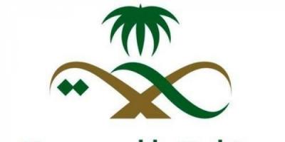 الصحة السعودية تؤكد فاعلية لقاحات كورونا