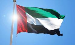 الإمارات: ندعم جميع الجهود الإقليمية والدولية لدفع عملية السلام في الشرق الأوسط