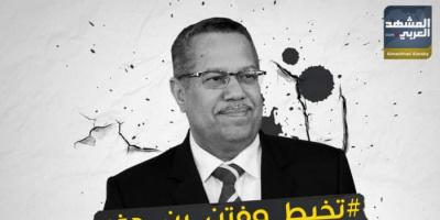 بن دغر.. أفعى الإخوان في مواجهة التحالف العربي