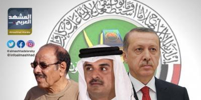 التجمع المدعوم قطريًّا وتركيًّا.. جبهة إخوانية جديدة تعادي التحالف