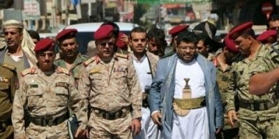 اقتحام مُسلح لمكتب أحد الوزراء الحوثيين