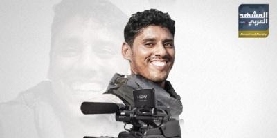 سنوية استشهاد نبيل القعيطي.. مصور صحفي قذف الرعب في قلوب الشرعية