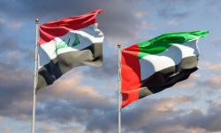 الإمارات والعراق يؤكدان استعدادهما لتوثيق العلاقات التجارية والاقتصادية