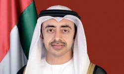 عبد الله بن زايد يترأس اجتماع اللجنة العليا المشرفة على مواجهة غسل الأموال وتمويل الإرهاب