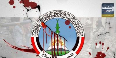 جرائم القتل في لحج.. مساع إخوانية تستهدف محاصرة الجنوب بالفوضى الأمنية