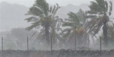 تايوان تحذر من اقتراب عاصفة مدارية شديدة