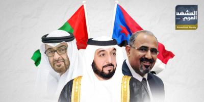 """دعم الإمارات للجنوب.. عطاءات في سقطرى تقهر مؤامرة الشرعية """"اللا إنسانية"""""""