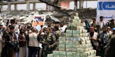 """""""مؤسسة الشهداء"""".. منصة حوثية تنهب الموارد وتتجاهل أُسر القتلى"""