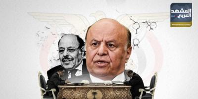 خطة الشرعية للانقلاب على اتفاق الرياض والعدوان على الجنوب