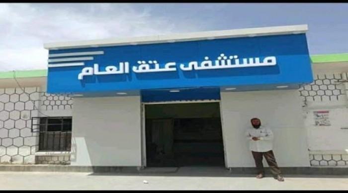 احتجاجًا على التحكم الإخواني.. طبيب يستقيل من مستشفى عتق