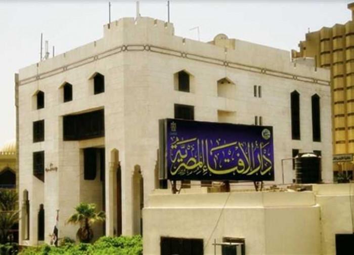 """الخميس المقبل.. """"الإفتاء المصرية"""" تستطلع هلال ذي القعدة"""