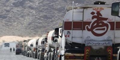 سوق نفطية حرة للشرعية والحوثيين في الجوف