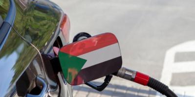 السودان يُصلح الاقتصاد بإلغاء أسعار الوقود