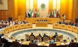 الجامعة العربية تُطالب بانضمام إسرائيل لمعاهدة عدم انتشار الأسلحة النووية
