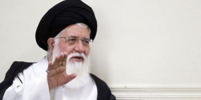 انستغرام يغلق حساب ممثل المرشد الإيراني بمشهد