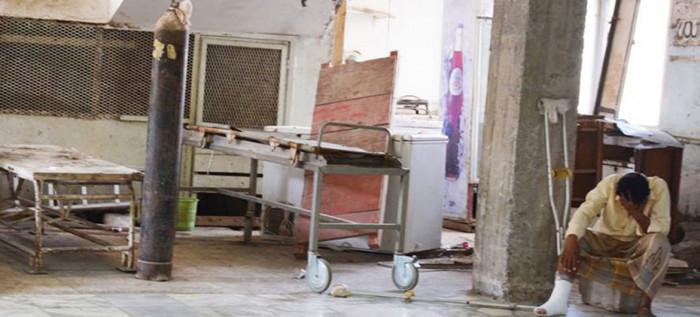 غلق العيادات الطبية.. مراكز علاج يُمرِضها الحوثيون
