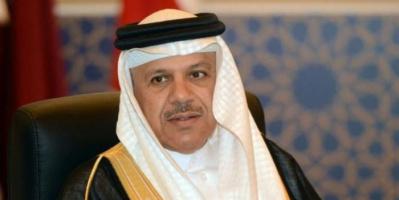 وزير الخارجية البحريني: يجب وضع استراتيجية شاملة للمخاوف من النووي الإيراني