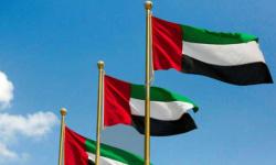 الإمارات تفوز بعضوية غير دائمة بمجلس الأمن