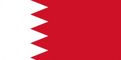 البحرين تدين القصف الحوثي على مأرب
