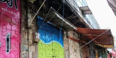لليوم الرابع.. ابتزاز الحوثيين يُغلق محلات إب