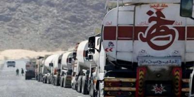 أسعار الوقود في مناطق الحوثي تلتهم جيوب السكان.. وتنذر بأعباء مخيفة