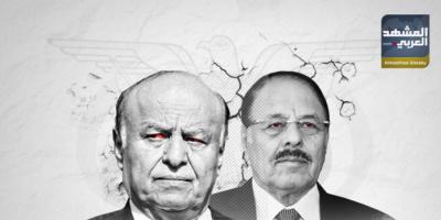 تجاهل الشرعية هجوم زنجبار الإرهابي.. يوثق الاتهام