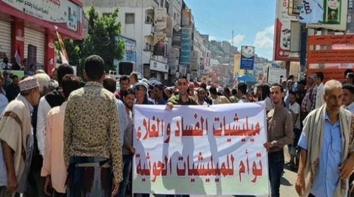 """قمع الإخوان لـ""""احتجاجات الفساد"""".. تارة بالقمع وأخرى بالتحايل"""