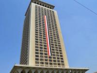 رسميًا.. مصر تتقدم بشكوى لمجلس الأمن بشأن سد النهضة