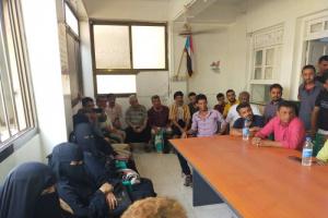 """إطلاق أعمال اللجنة المحلية لـ """"الانتقالي"""" بالقاهرة"""