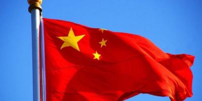 مجموعة السبع: على الصين احترام حقوق الإنسان في إقليم شينجيانغ