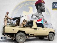 الانتقالي يلاحق إرهاب الشرعية
