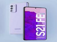 """سامسونغ تعلق العمل على جهاز """"Galaxy S21 FE"""""""