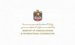 الإمارات: نتطلع للعمل مع الحكومة الإسرائيلية الجديدة لدفع السلام الإقليمي