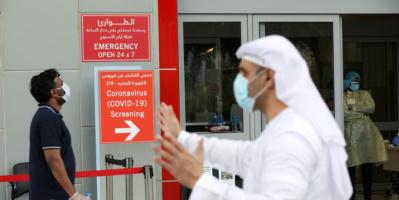 الإمارات تكشف عن  1,837 إصابة جديدة بكورونا و4 وفيات