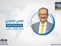 الجعدي: قضايا الشعوب حية وغير قابلة للمصادرة